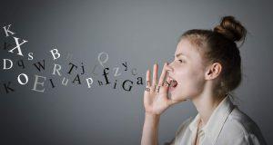 Mintea şi limbajul articulat – I